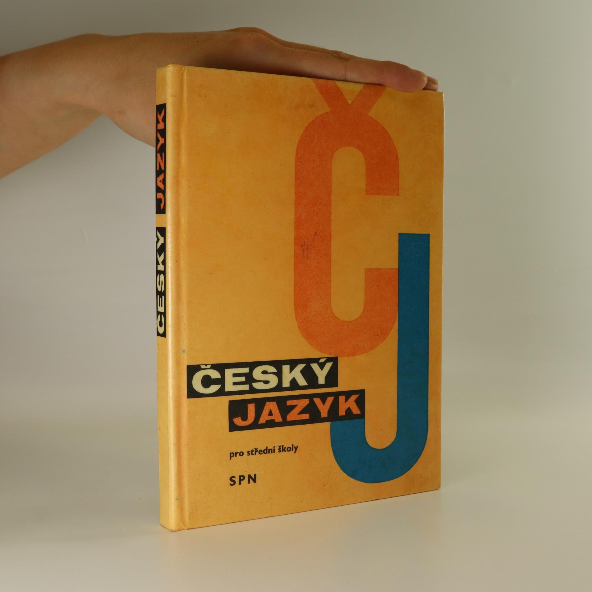 antikvární kniha Český jazyk pro střední školy, 1979