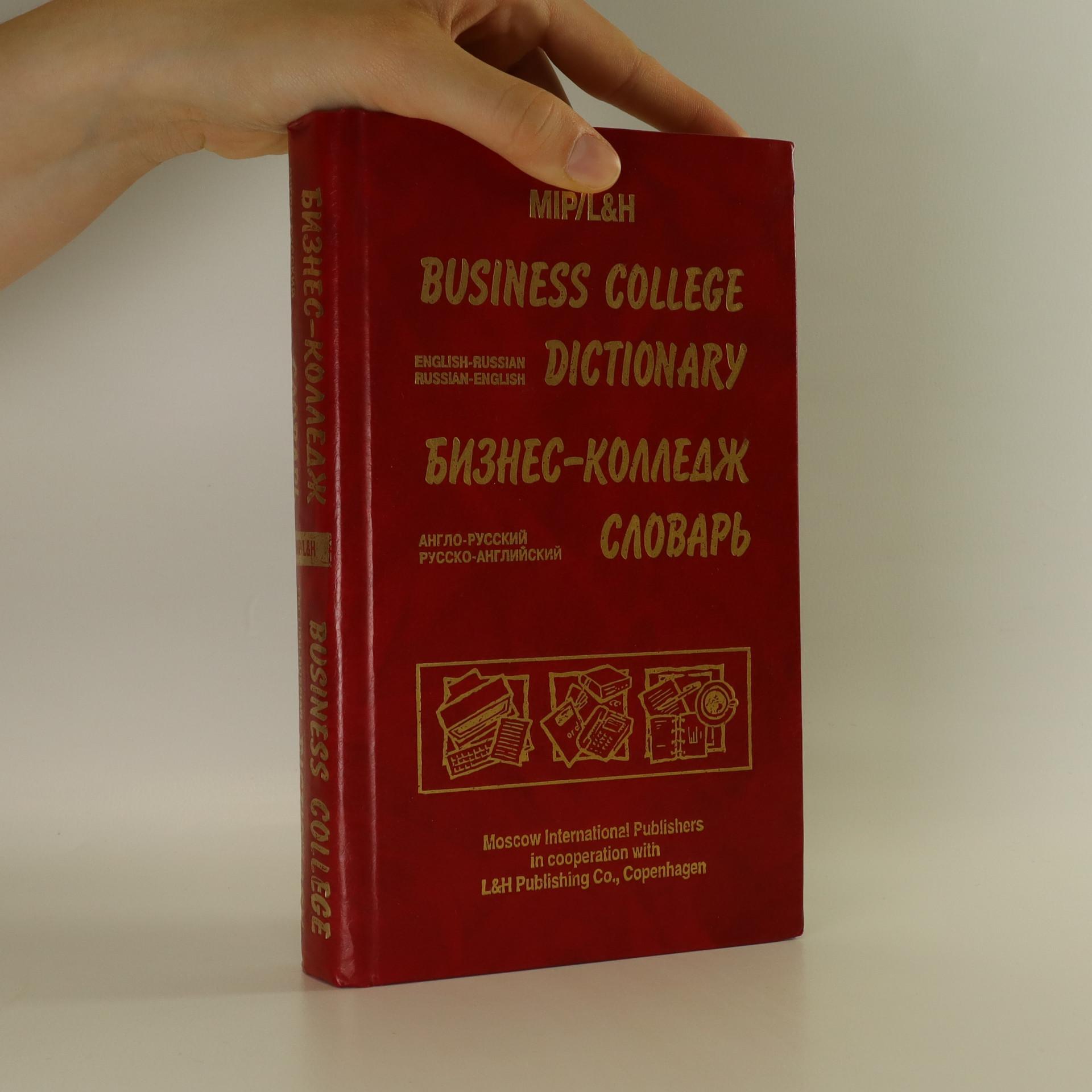 antikvární kniha Business college dictionary, neuveden