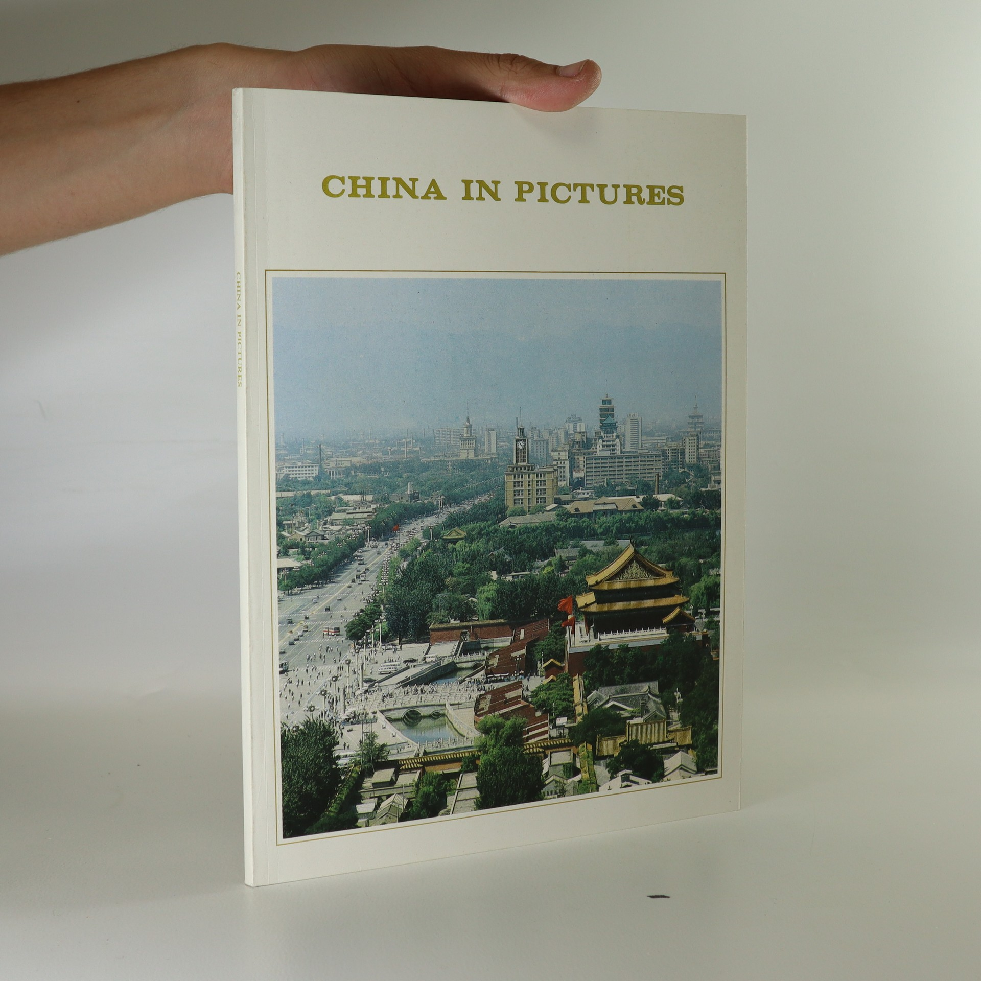 antikvární kniha China in Pictures, 1984