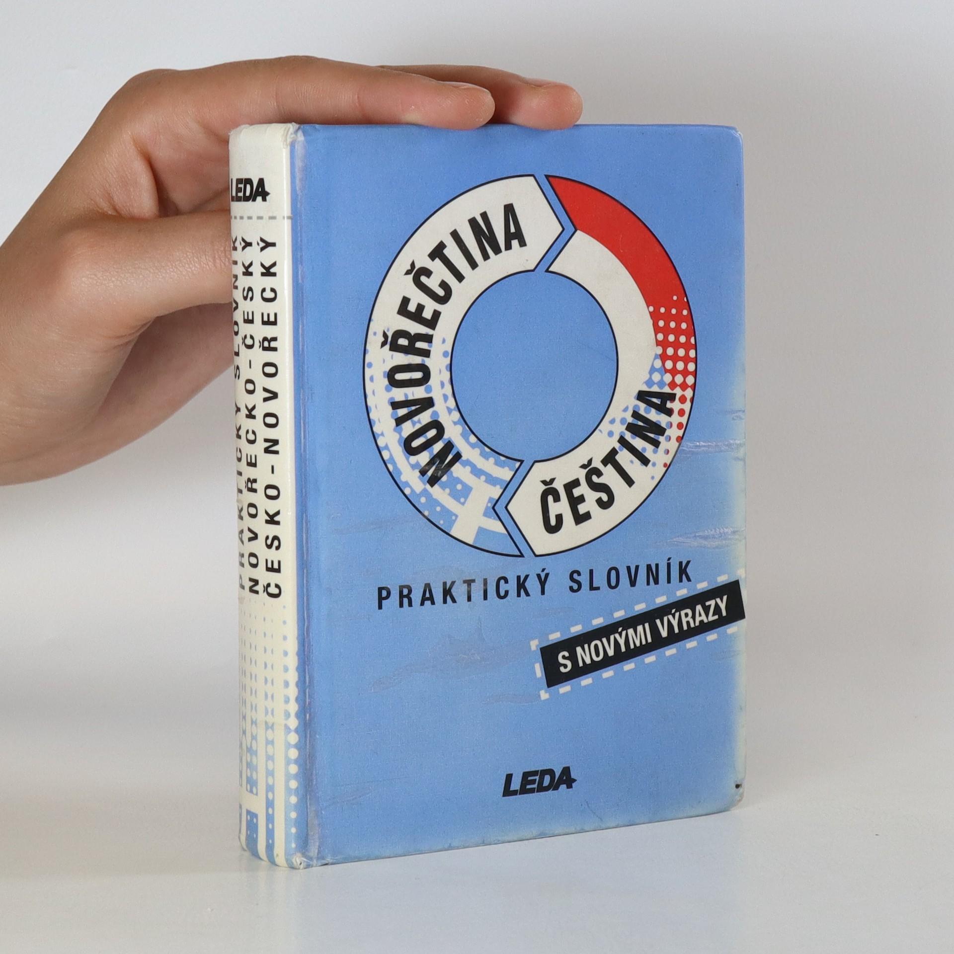 antikvární kniha Novořečtina. Čeština. Praktický slovník, 2006