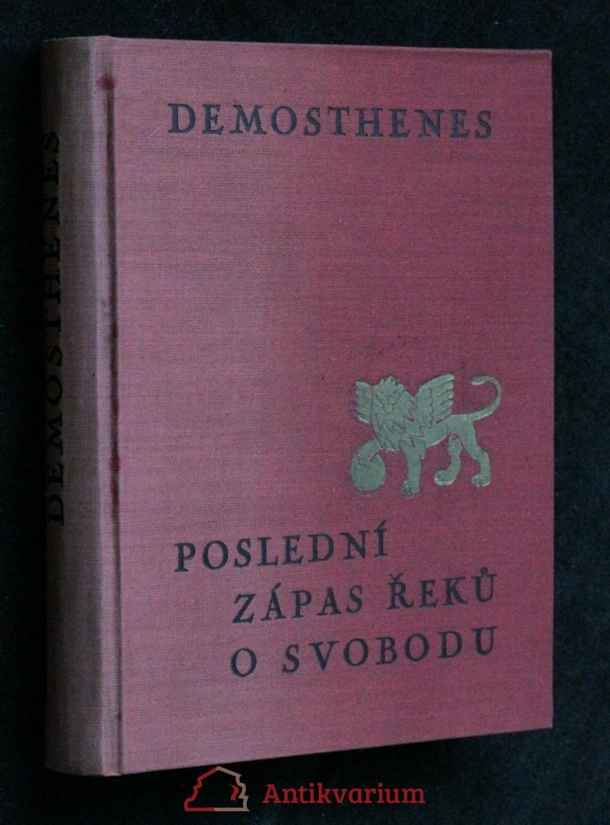 antikvární kniha Poslední zápas Řeků o svobodu, 1940