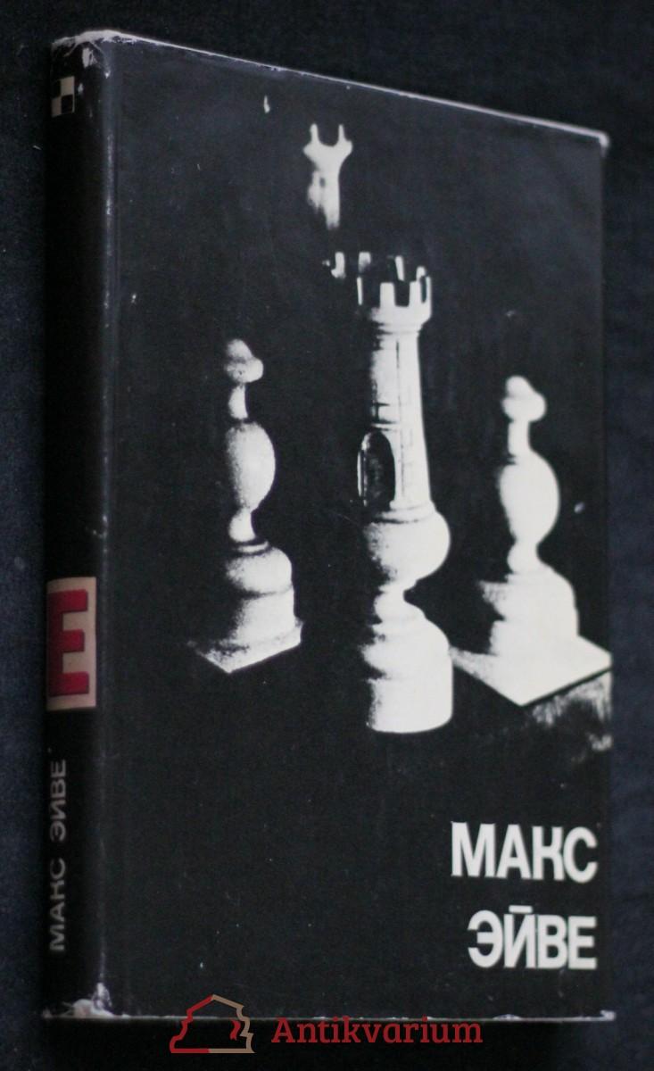 antikvární kniha Макс Эйве, 1979