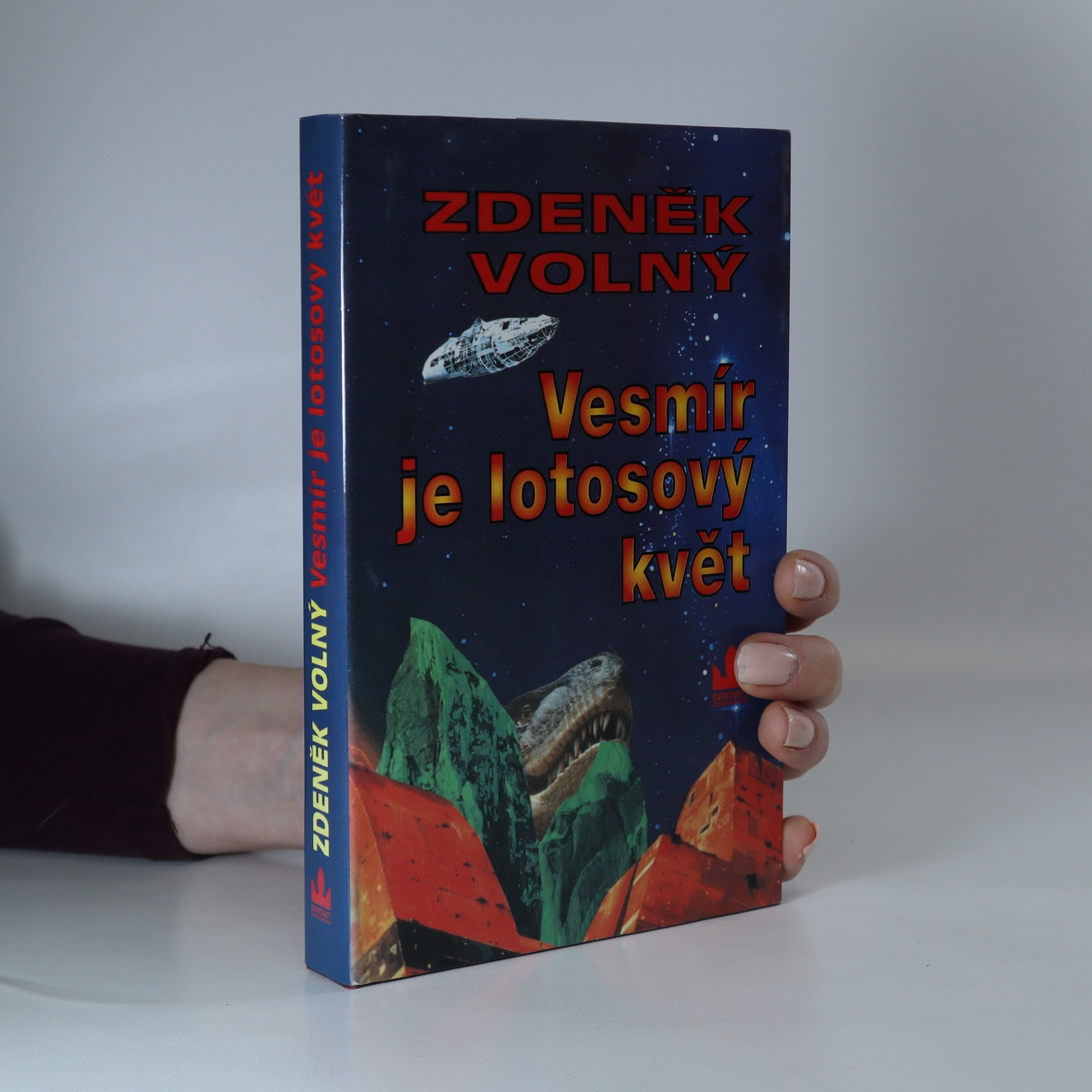 antikvární kniha Vesmír je lotosový květ, 3. díl, 1996