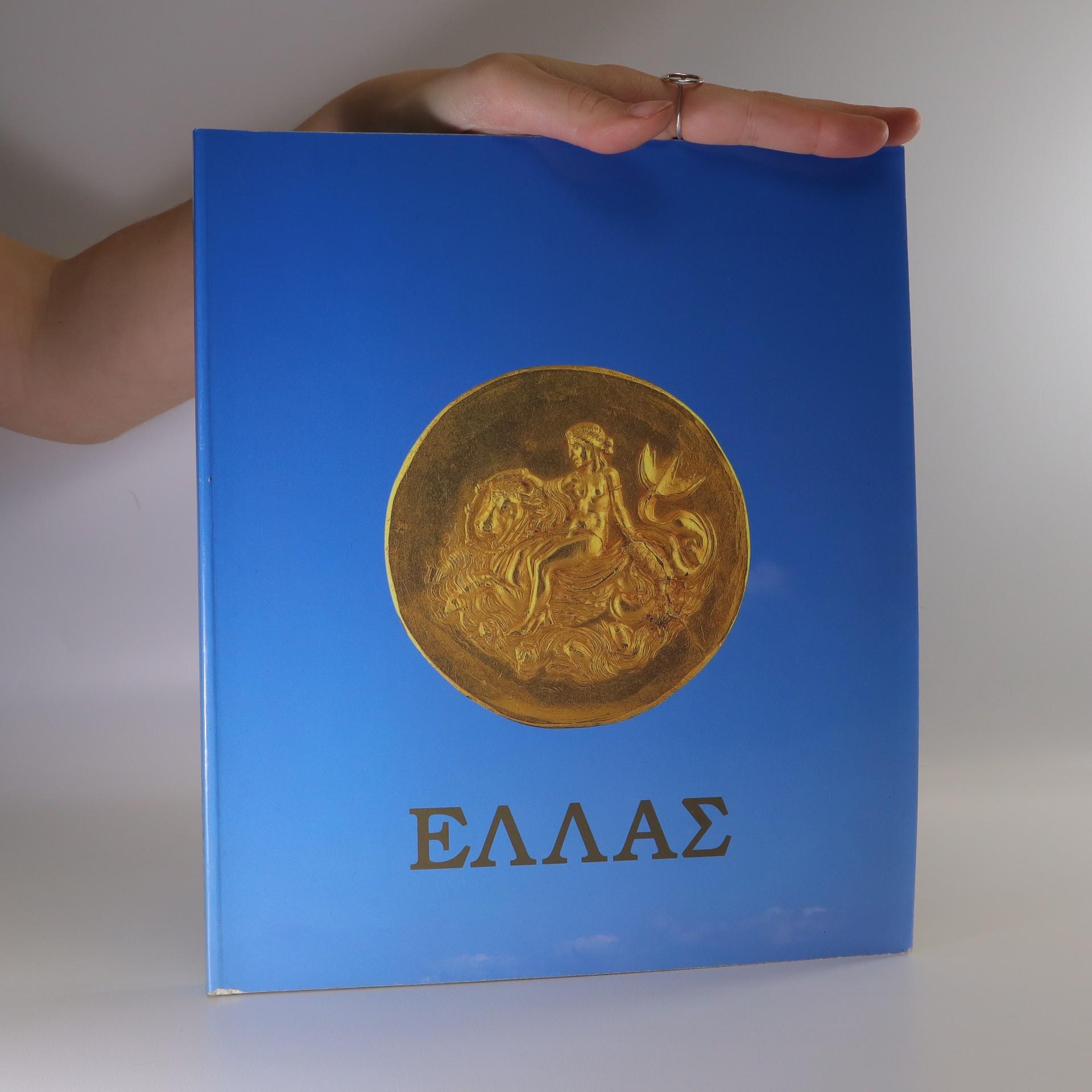antikvární kniha ΕΛΛΑΣ (EUROPEAN EVANGELICAL ALLIANCE ANNUAL COUNCIL MEETIN ATHENS-GREECE), 1994