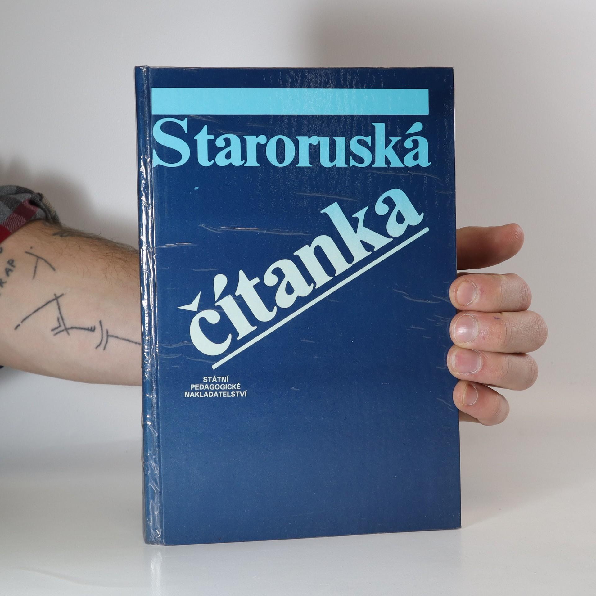 antikvární kniha Staroruská čítanka, 1989