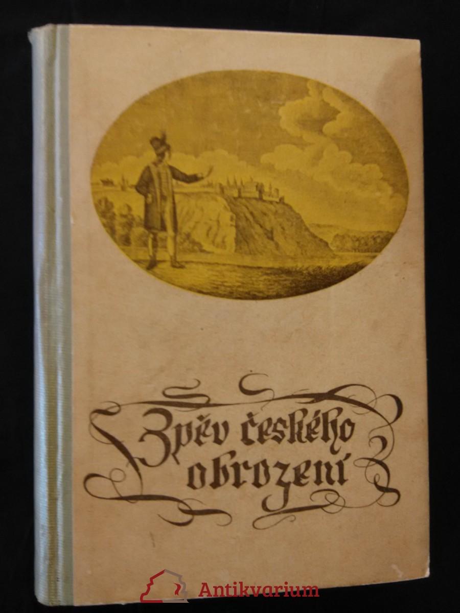 Zpěv českého obrození 1750 - 1866 (Oppl)