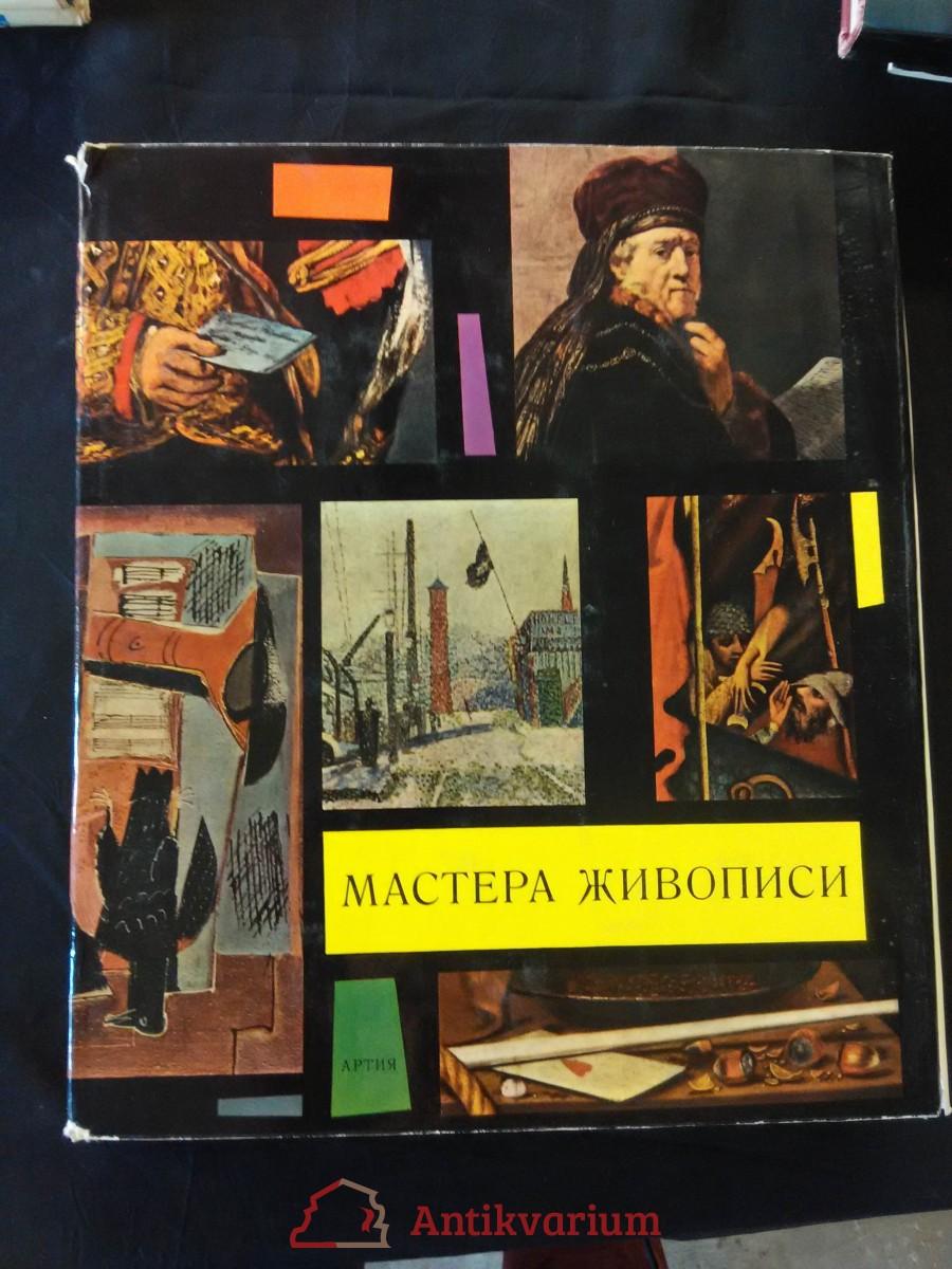 antikvární kniha Mastera živopisy iz sobranij Nacionalnoj galereji v Prage (Ocpl, 265x310, 18 s textu, 100 vlep. Bar obr.), 1960