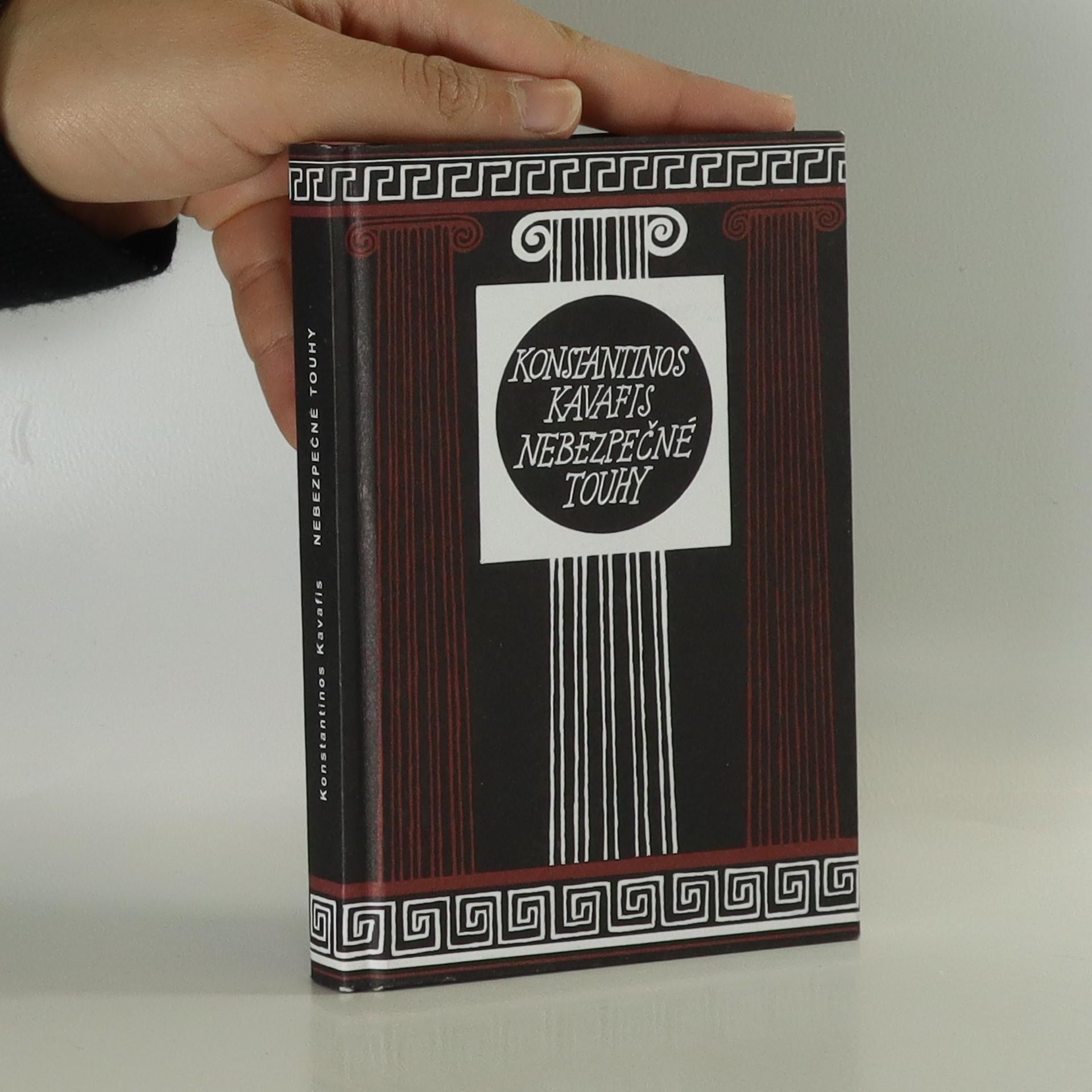 antikvární kniha Nebezpečné touhy, 1997