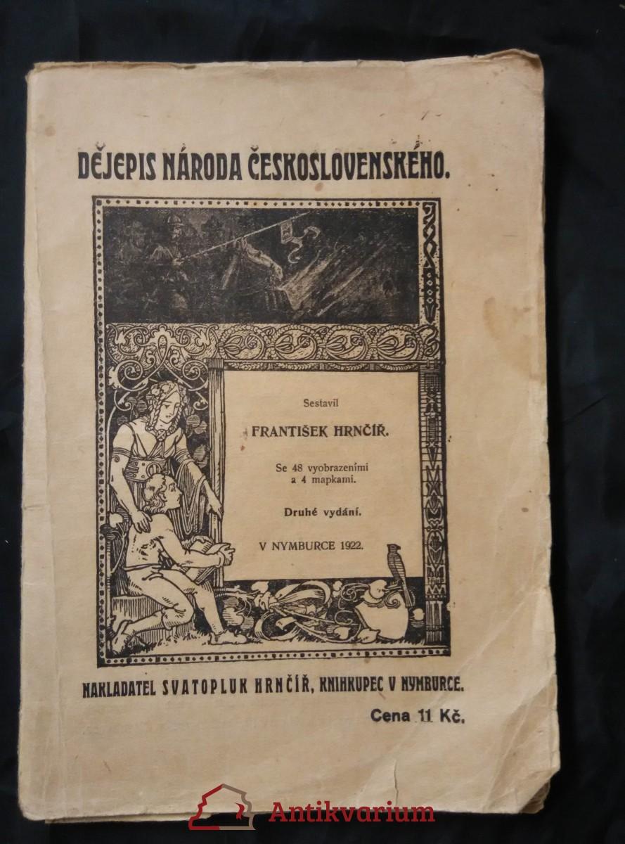 Dějepis národa československého (Obr, 200 s., 48 il., mapky)