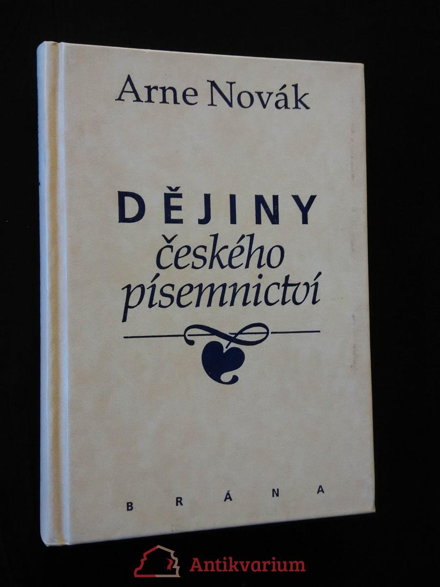 Dějiny českého písemnictví (pv, 320 s.)