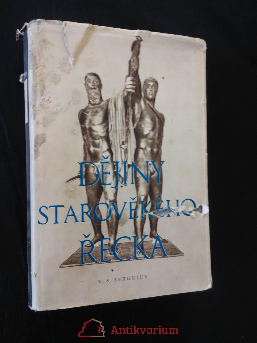 Dějiny starověkého Řecka (A4, Oclp, 536 s.)