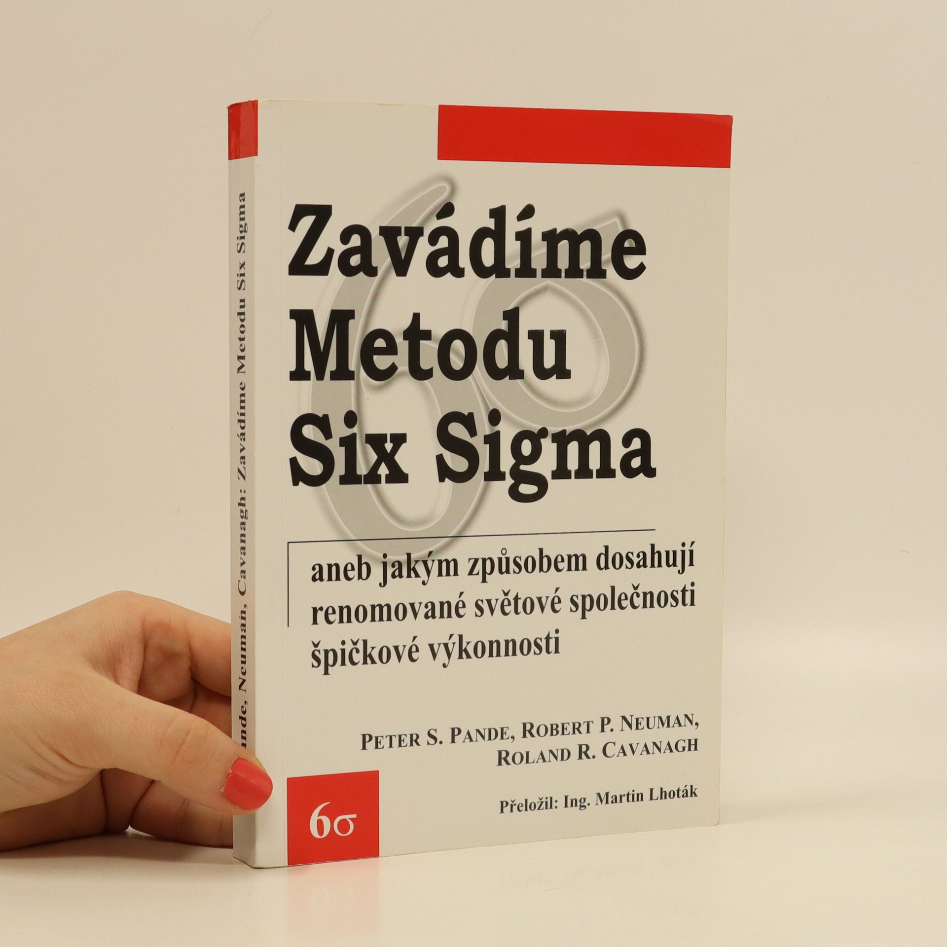 antikvární kniha Zavádíme metodu Six Sigma, neuveden