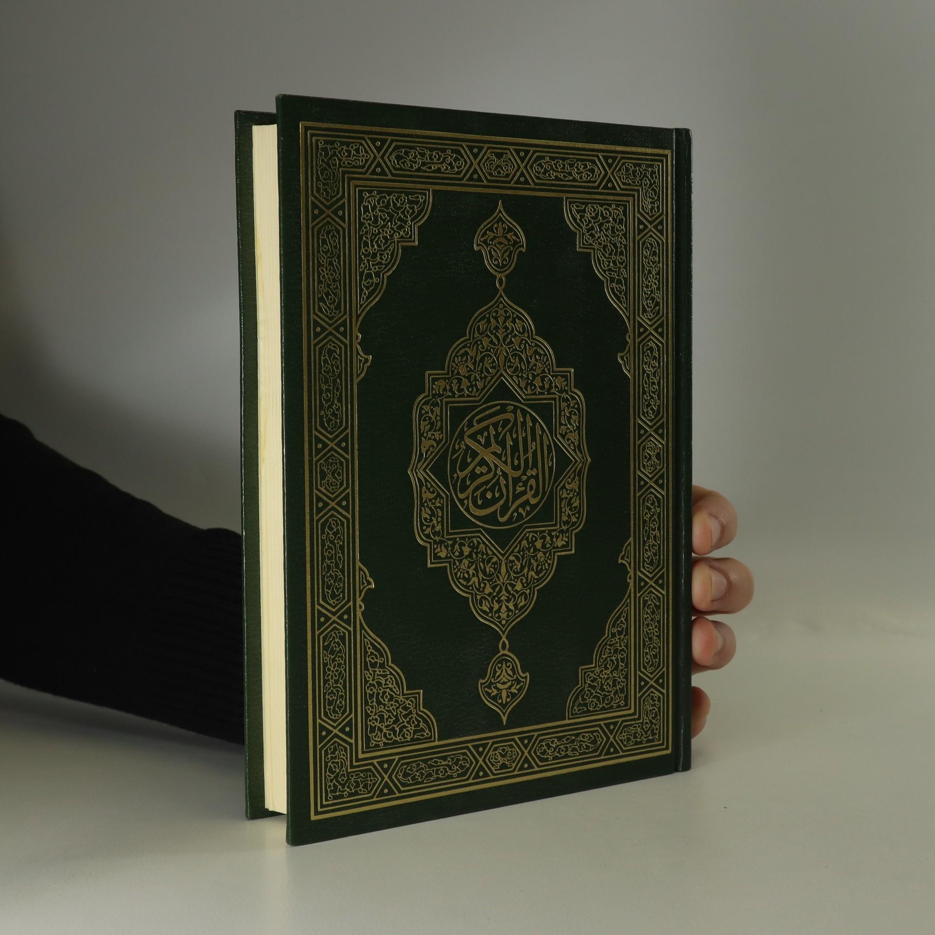 antikvární kniha al-Qur'ān (Korán v arabštině), neuveden