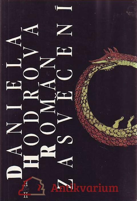 antikvární kniha Román zasvěcení, 1993
