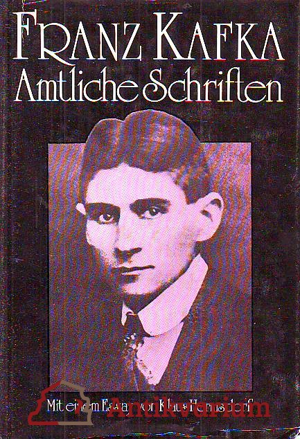 franz kafka before the law essay Kafka's before the law pirsig comments on his series of lecture-essays critical review of franz kafka's before the law.