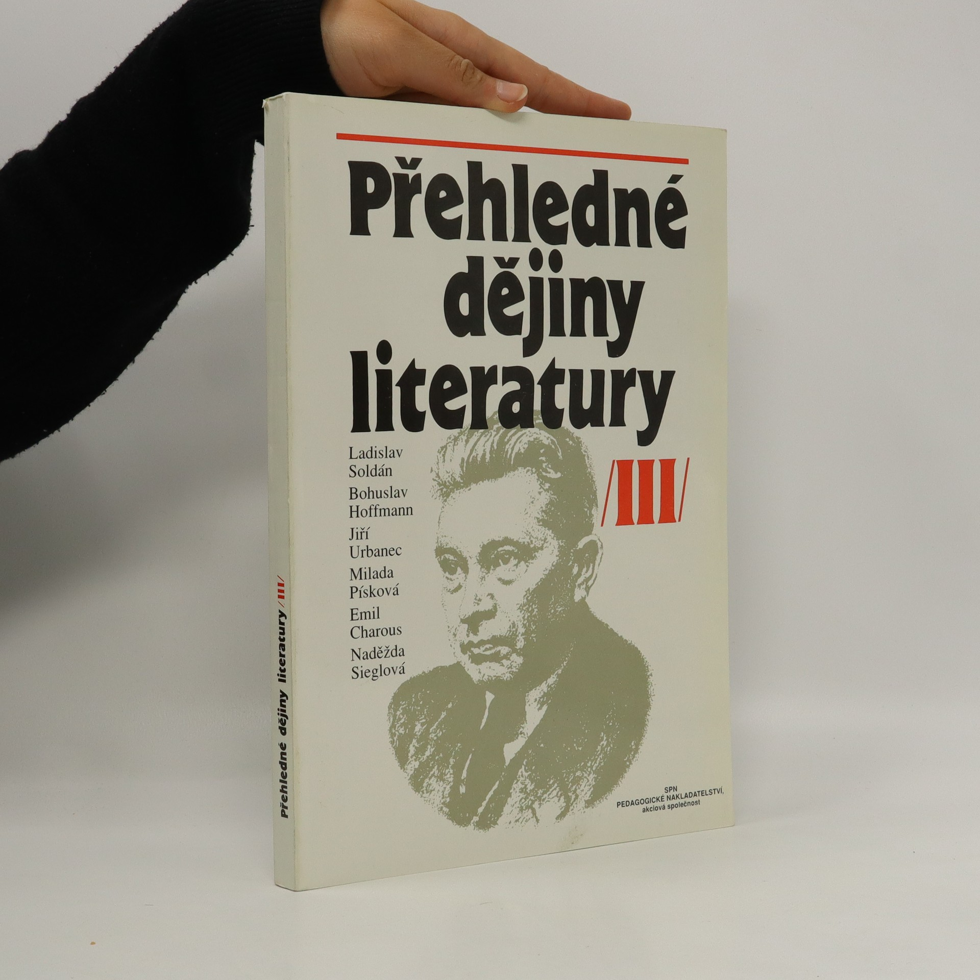 antikvární kniha Přehledné dějiny literatury III. Dějiny české a světové literatury od roku 1945 do současnosti, 1997