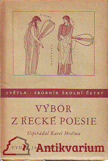 Výbor z řecké poesie