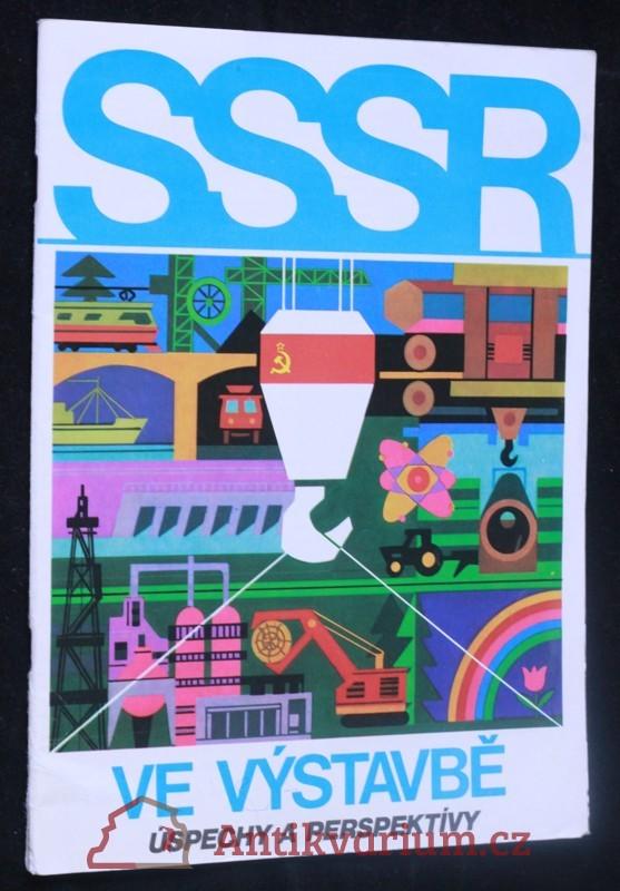 antikvární kniha SSSR ve výstavbě : úspěchy a perspektivy, 1980
