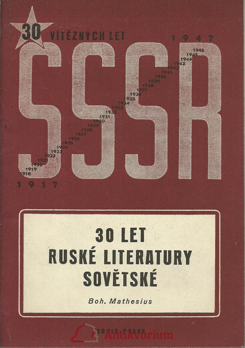 30 let ruské literatury sovětské