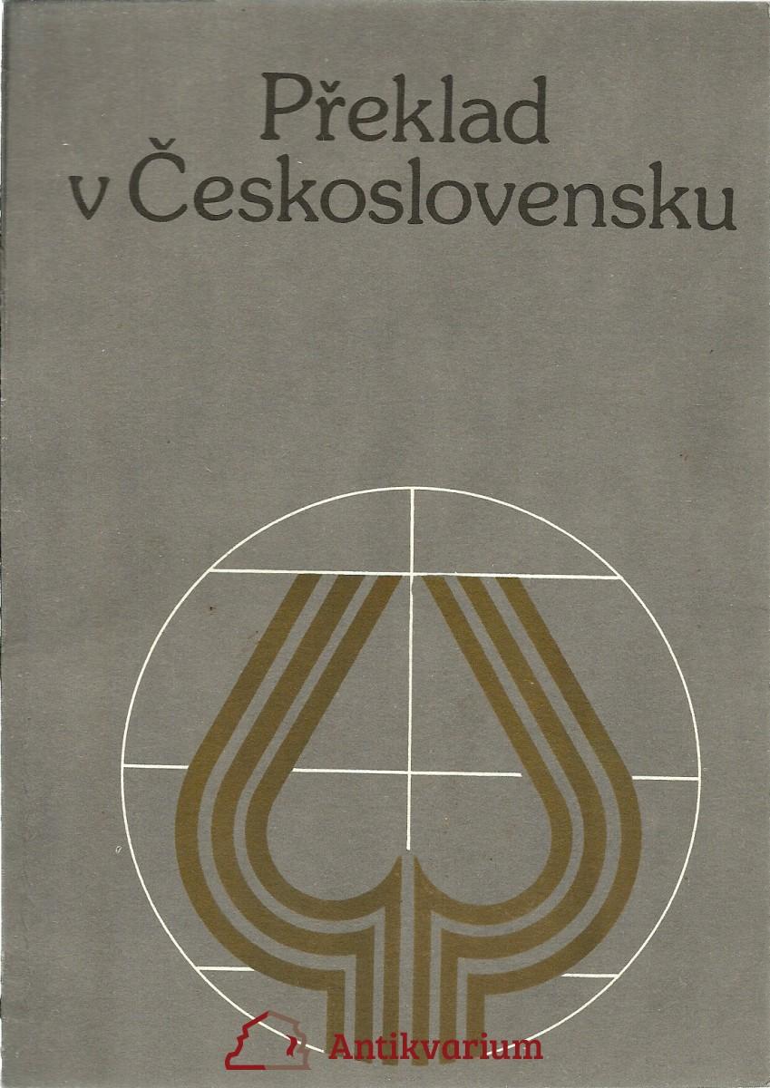 Překlad v Československu