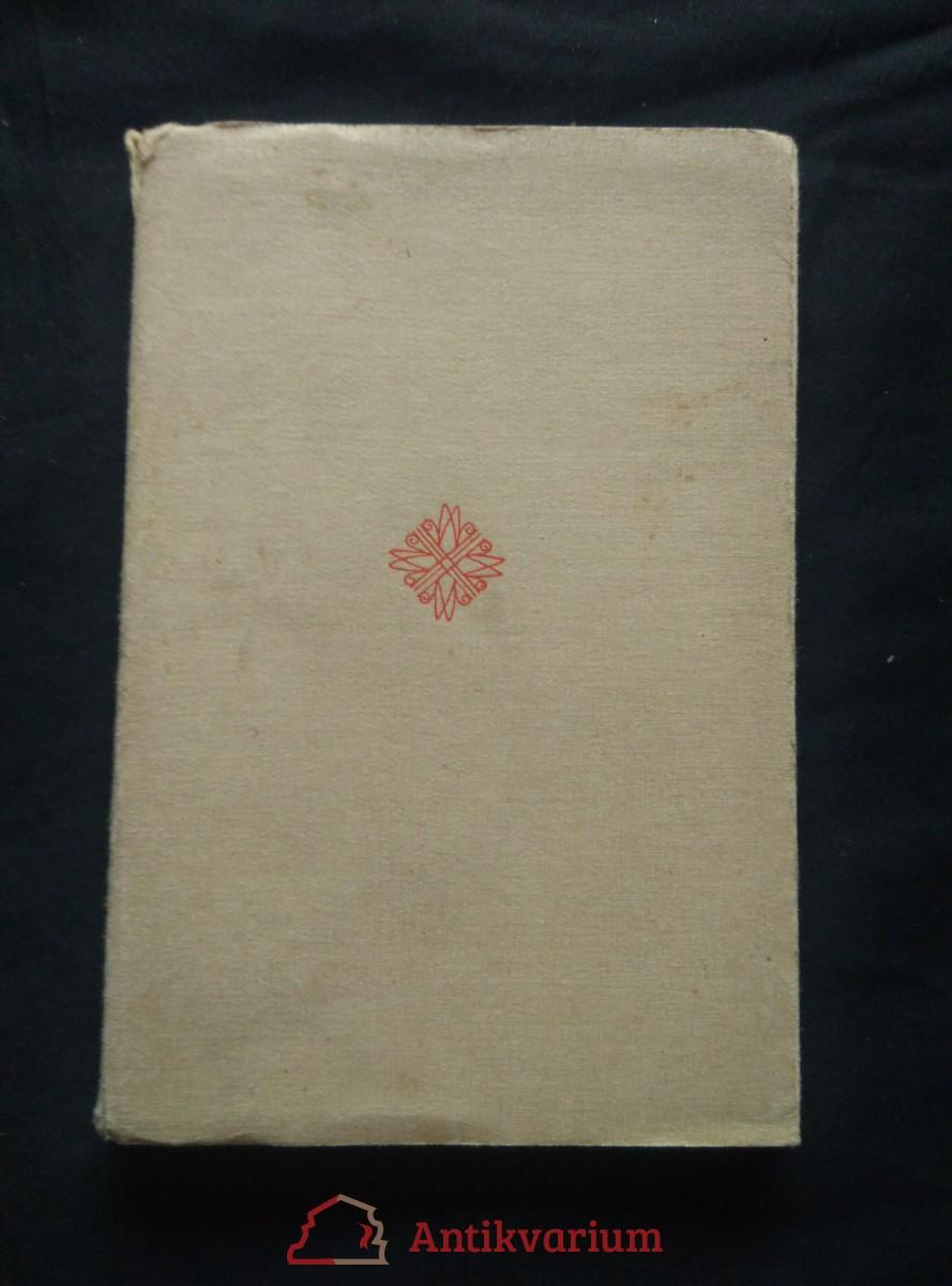 První láska (il. A. Procházka)