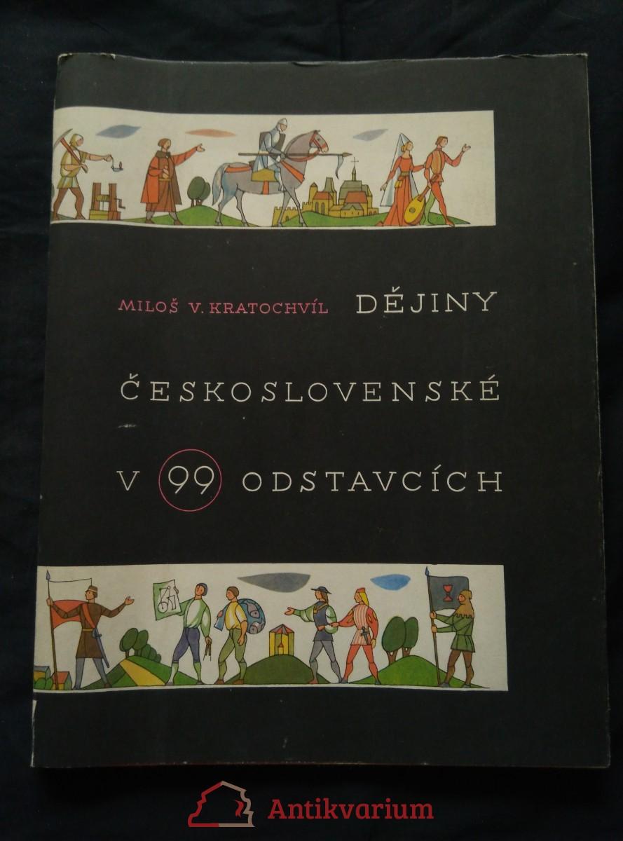 Dějiny československé v 99 odstavcích (A4, Oppl., nestr., il. R. Lander)