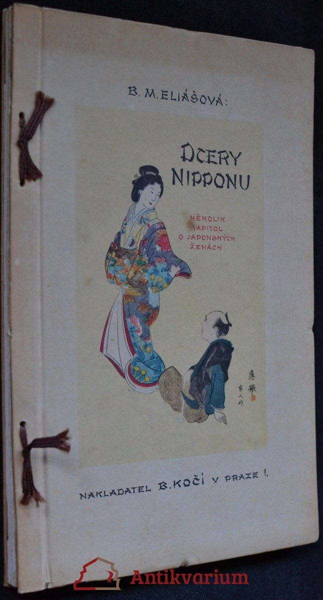 Dcery Nipponu : (několik kapitol o japonských ženách)