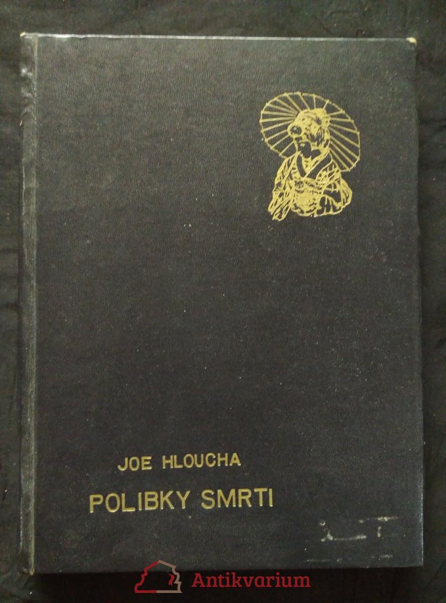 Polibky smrti (A4, Ocpl, 176 s., il. R. Adámek)