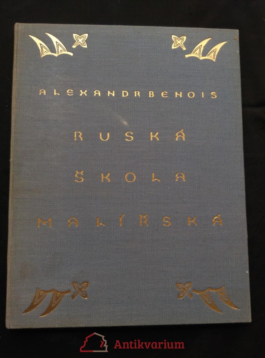 Ruská škola malířská (A4, Ocpl, 150 s., 117 čb vyobr.)