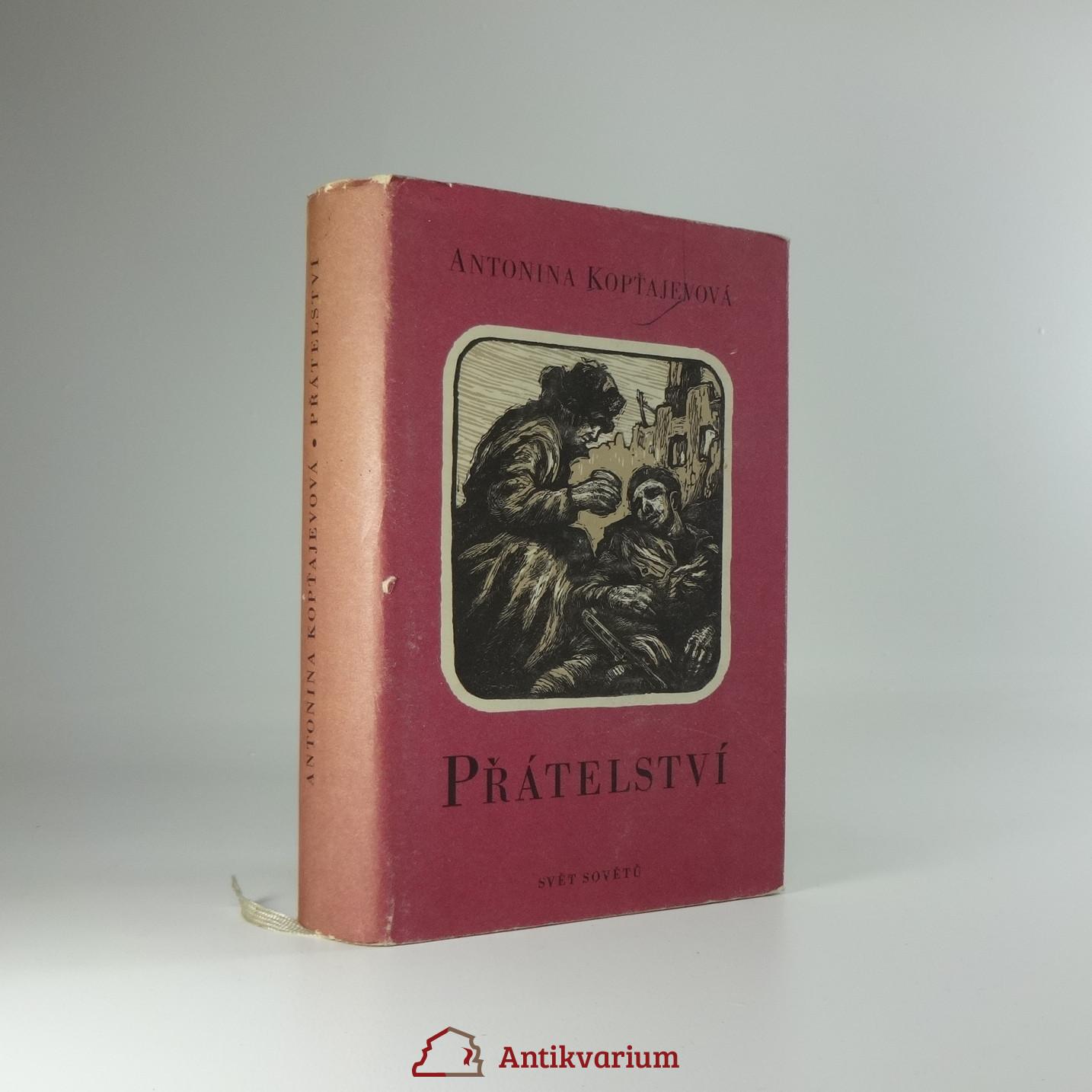 antikvární kniha Přátelství, 1956