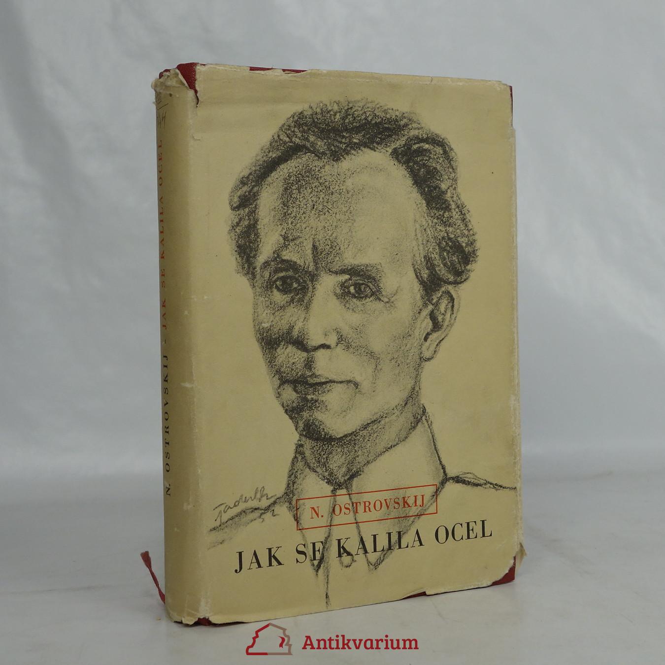 antikvární kniha Jak se kalila ocel, 1953