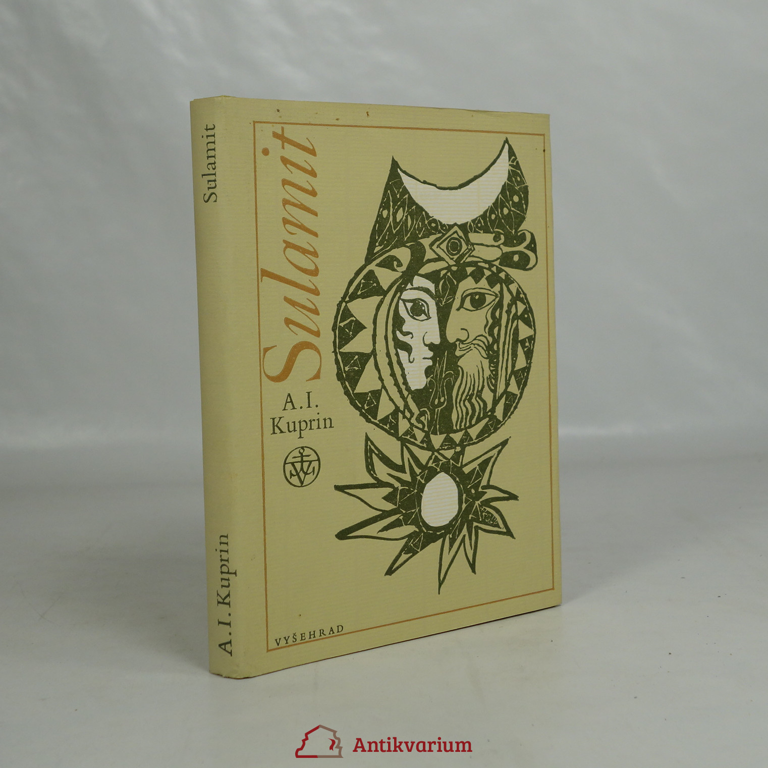 antikvární kniha Sulamit, 1979