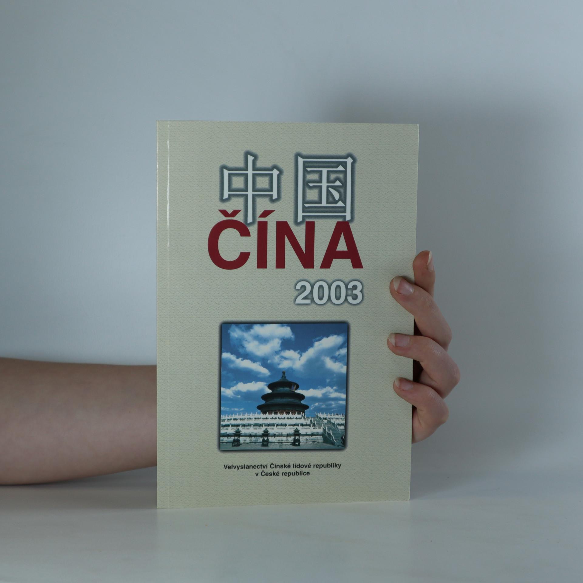 antikvární kniha Čína, 2003