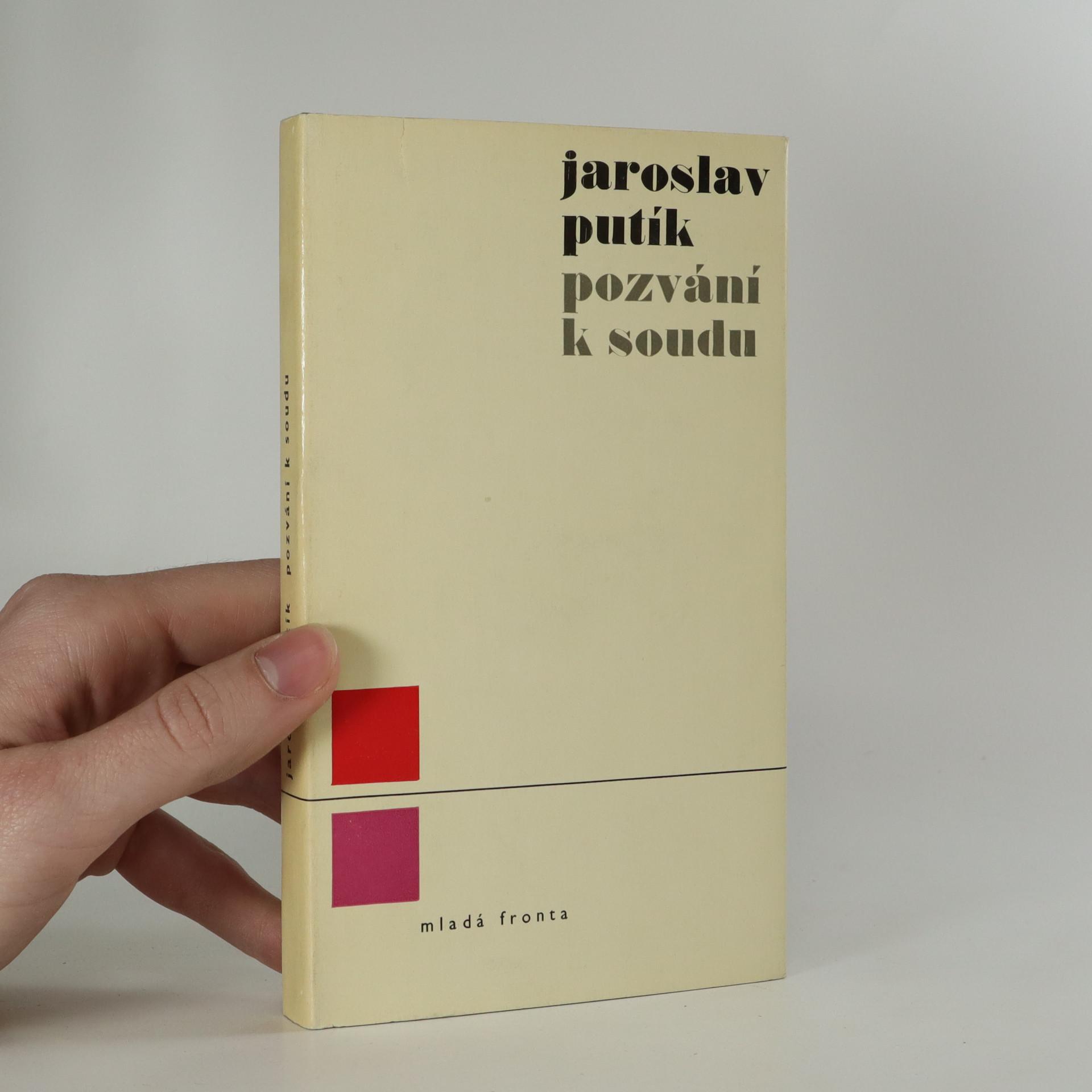 antikvární kniha Pozvání k soudu, 1966