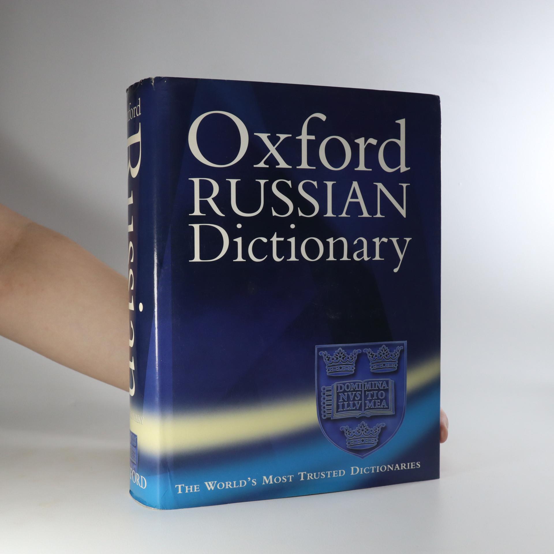 antikvární kniha The Oxford Russian Dictionary, 2000