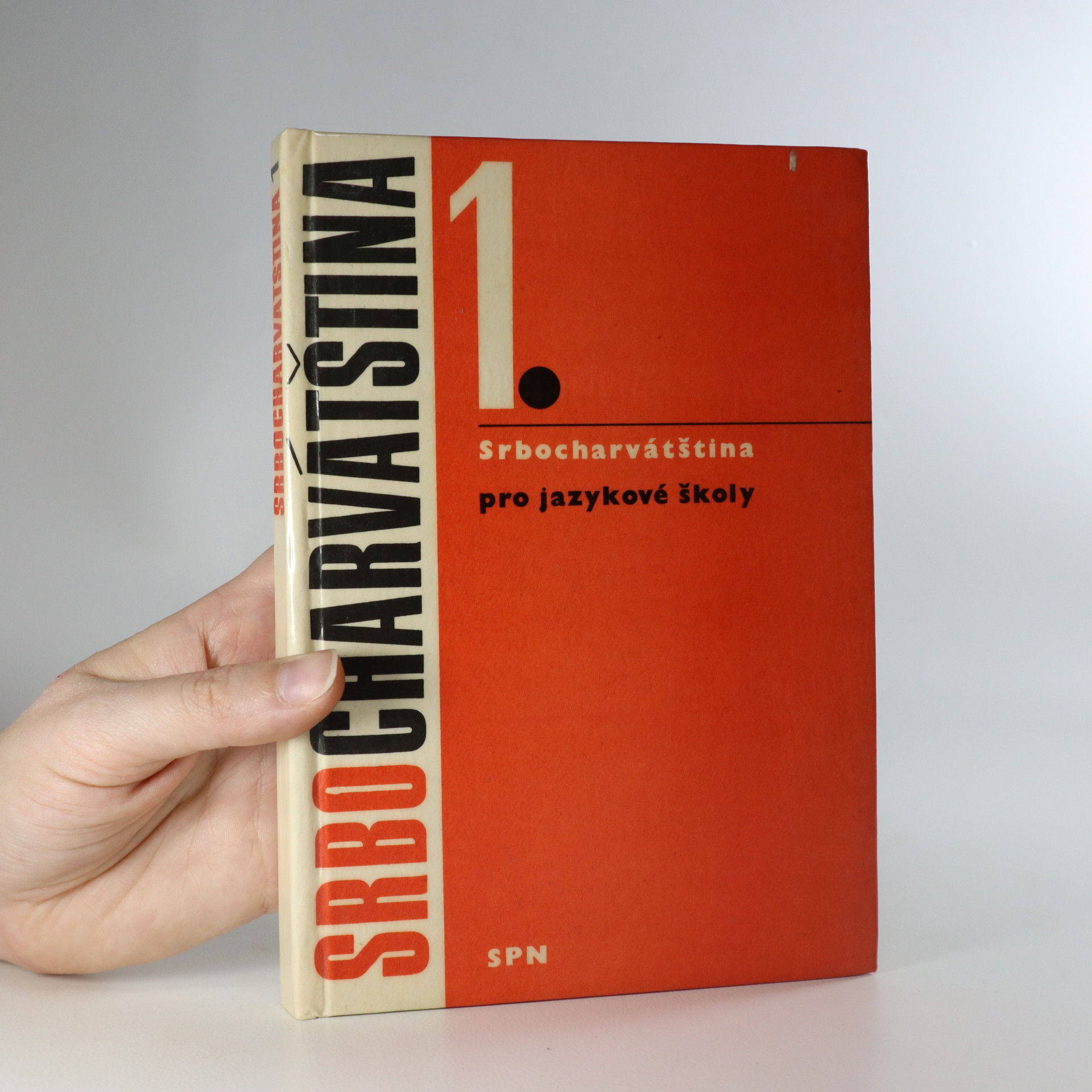 antikvární kniha Srbocharvátština pro jazykové školy 1, 1973