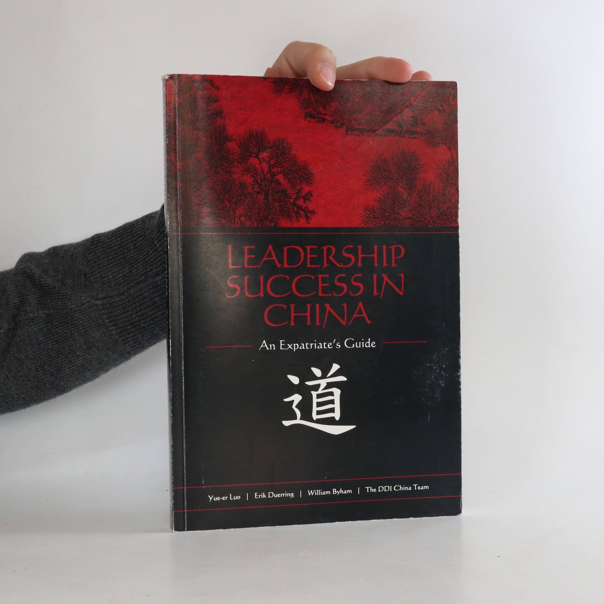 antikvární kniha Leadership Success in China, neuveden