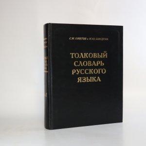 náhled knihy - Толковый словарь русского языка (Rusko-ruský slovník)