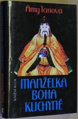 náhled knihy - Manželka boha kuchyně