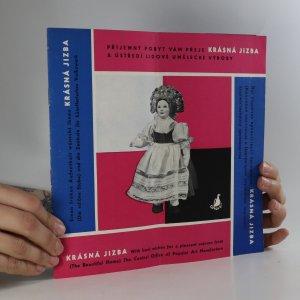 náhled knihy - Krásná jizba