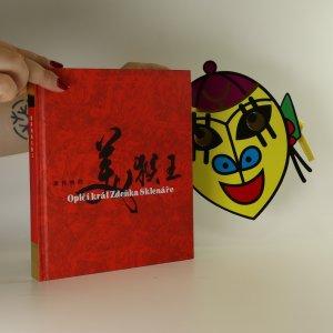 náhled knihy - Opičí král Zdeňka Sklenáře (výtisk č. 921, příloha maska)