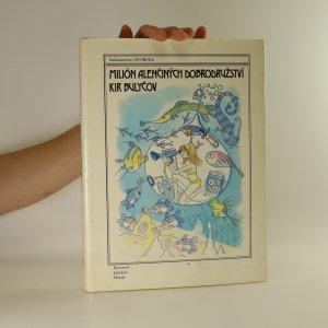 náhled knihy - Milión Alenčiných dobrodružství