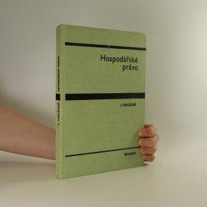 náhled knihy - Hospodářské právo