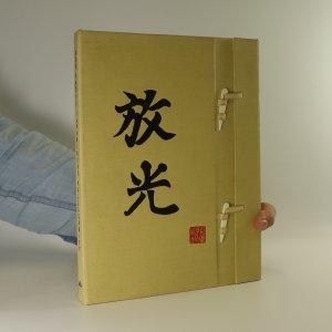 náhled knihy - Der Frühe Japanische Holzschnitt