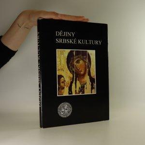 náhled knihy - Dějiny srbské kultury