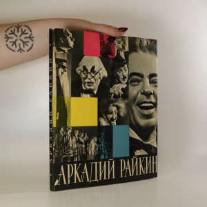 náhled knihy - Аркадий Райкин (Arkadij Rajkin)