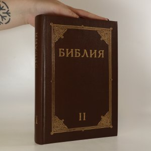 náhled knihy - Библия (Bible)