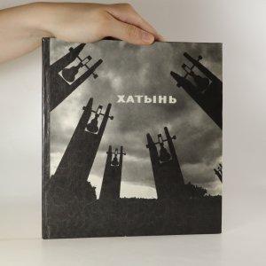 náhled knihy - Хатынь (Chatyň)
