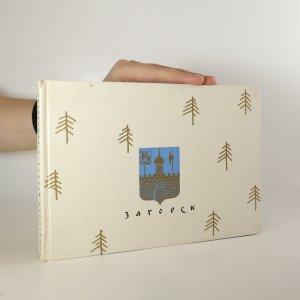 náhled knihy - Zagorsk