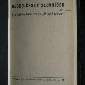 antikvární kniha Rusko-český slovníček, neuveden